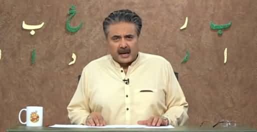 Khabardar with Aftab Iqbal (Episode 110) - 29th July 2021