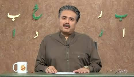 Khabardar with Aftab Iqbal (Episode 111) - 30th July 2021