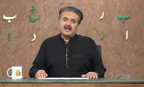 Khabardar with Aftab Iqbal (Episode 112) - 31st July 2021