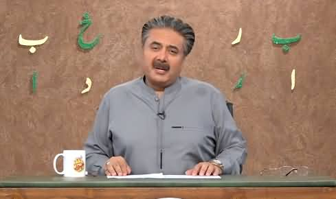 Khabardar with Aftab iqbal (Episode 113) - 1st August 2021