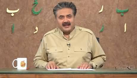 Khabardar with Aftab iqbal (Episode 115) - 6th August 2021