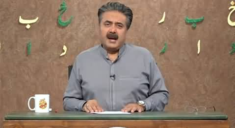 Khabardar with Aftab iqbal (Episode 116) - 7th August 2021