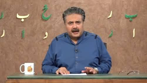 Khabardar with Aftab iqbal (Episode 117) - 8th August 2021