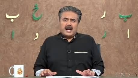 Khabardar with Aftab Iqbal (Episode 122) - 19th August 2021