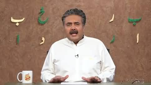 Khabardar with Aftab Iqbal (Episode 123) - 20th August 2021