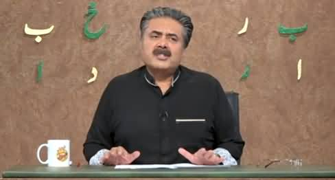 Khabardar with Aftab Iqbal (Episode 125) - 22nd August 2021