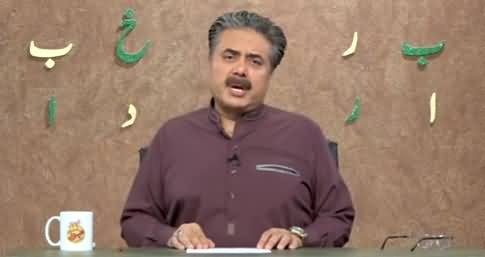 Khabardar with Aftab Iqbal (Episode 126) - 26th August 2021