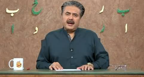 Khabardar with Aftab Iqbal (Episode 127) - 27th August 2021