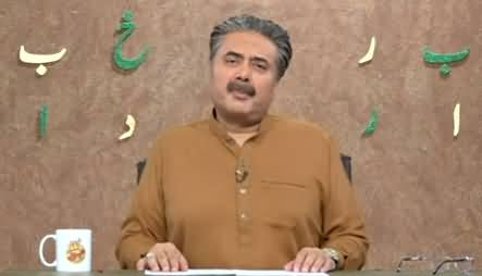 Khabardar with Aftab Iqbal (Episode 128) - 28th August 2021