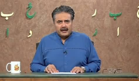 Khabardar with Aftab Iqbal ( Episode 129) - 29th August 2021