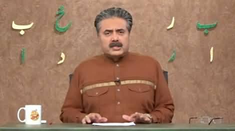 Khabardar with Aftab Iqbal (Episode 130) - 2nd September 2021