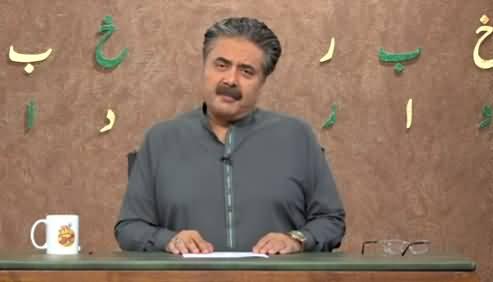 Khabardar with Aftab Iqbal (Episode 131) - 3rd September 2021
