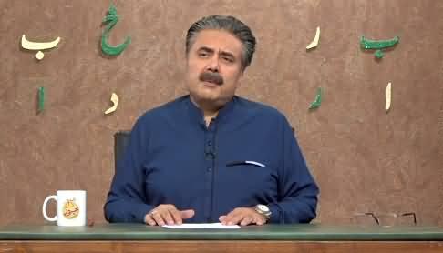 Khabardar with Aftab Iqbal (Episode 132) - 4th September 2021