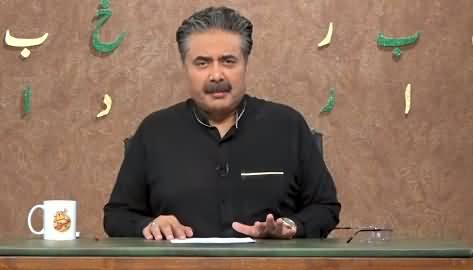 Khabardar with Aftab Iqbal (Episode 133) - 5th September 2021