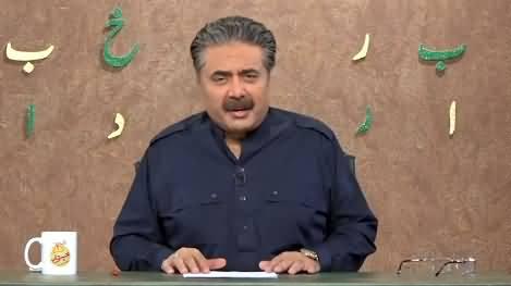 Khabardar with Aftab Iqbal (Episode 137) - 12th September 2021