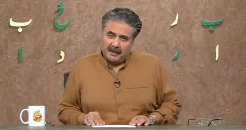 Khabardar with Aftab Iqbal (Episode 139) - 17th September 2021
