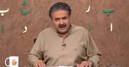 Khabardar with Aftab Iqbal (Episode 14) - 12th February 2021