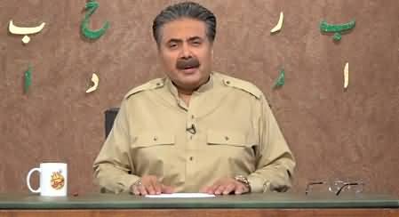 Khabardar with Aftab Iqbal (Episode 140) - 18th September 2021