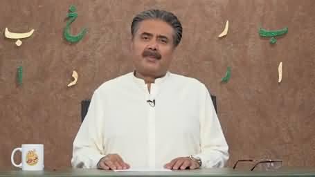 Khabardar with Aftab Iqbal (Episode 141) - 19th September 2021