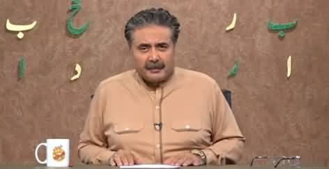 Khabardar with Aftab Iqbal (Episode 142) - 23rd September 2021