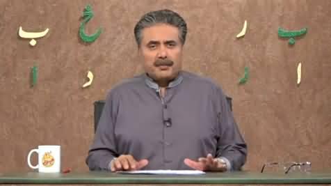 Khabardar with Aftab Iqbal (Episode 143) - 24th September 2021