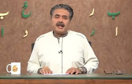 Khabardar with Aftab Iqbal (Episode 144) - 25th September 2021