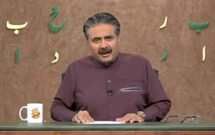 Khabardar with Aftab Iqbal (Episode 146) - 30th September 2021