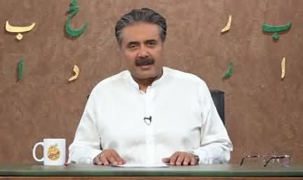 Khabardar with Aftab Iqbal (Episode 148) - 2nd October 2021