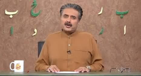 Khabardar with Aftab Iqbal (Episode 149) - 3rd October 2021