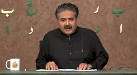 Khabardar with Aftab Iqbal (Episode 15) - 13th February 2021