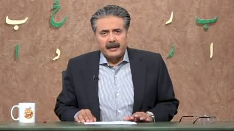 Khabardar with Aftab Iqbal (Episode 150) - 7th October 2021