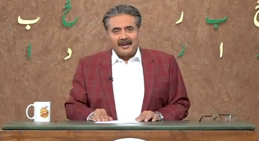 Khabardar with Aftab Iqbal (Episode 152) - 9th October 2021
