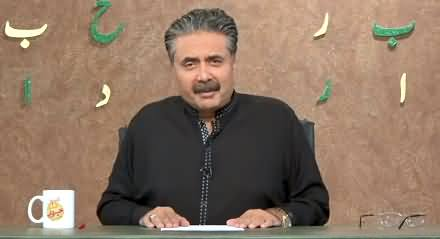 Khabardar with Aftab Iqbal (Episode 155) - 15th October 2021