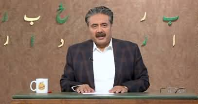 Khabardar with Aftab Iqbal (Episode 156) - 16th October 2021
