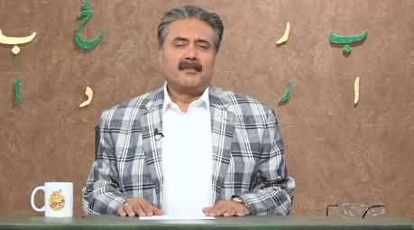 Khabardar with Aftab Iqbal (Episode 157) - 17th October 2021
