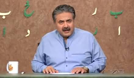Khabardar with Aftab Iqbal (Episode 16) - 14th February 2021