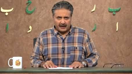 Khabardar with Aftab Iqbal (Episode 161) - 24th October 2021