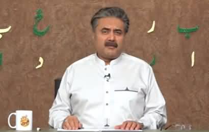 Khabardar with Aftab Iqbal (Episode 18) - 19th February 2021