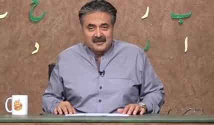 Khabardar with Aftab Iqbal (Episode 19) - 20th February 2021