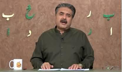 Khabardar with Aftab Iqbal (Episode 20) - 21st February 2021