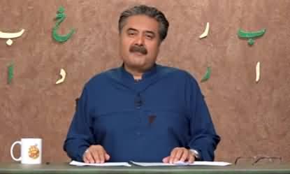 Khabardar with Aftab Iqbal (Episode 21) - 25th February 2021