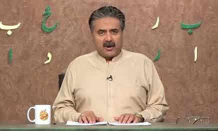 Khabardar with Aftab Iqbal (Episode 24) - 28th February 2021