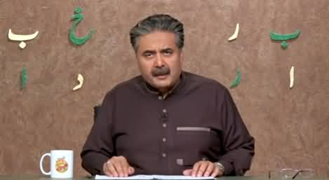 Khabardar with Aftab Iqbal (Episode 25) - 4th March 2021