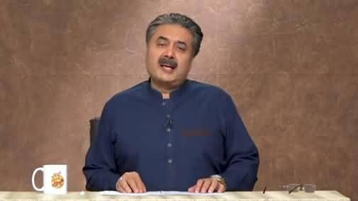 Khabardar with Aftab Iqbal (Episode 3) - 23rd January 2021