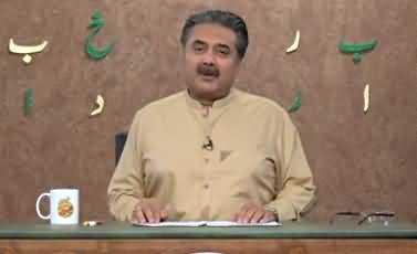 Khabardar with Aftab Iqbal (Episode 30) - 11th March 2021