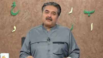 Khabardar with Aftab Iqbal (Episode 31) - 12th March 2021