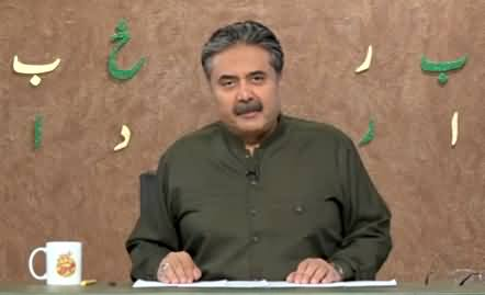 Khabardar with Aftab Iqbal (Episode 32) - 13th March 2021