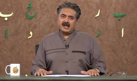 Khabardar with Aftab Iqbal (Episode 34) - 18th March 2021