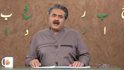 Khabardar with Aftab Iqbal (Episode 44) - 3rd April 2021