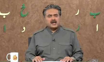 Khabardar with Aftab Iqbal (Episode 45) - 4th April 2021